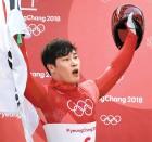 스켈레톤 윤성빈, 라이벌 안방서 시즌 스타트