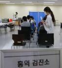 경기 안산서 영유아 5명 홍역 확진…경기도, 비상대응체계 돌입