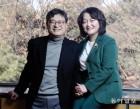 """'외조 남편-검사 아내' 찰떡 궁합… """"이보다 더 좋은 친구 있나요"""""""