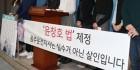 """윤창호 가해자 징역 6년 〉황민 4년 6월…변호사 """"낮은 형량 아냐"""""""