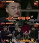 """'방구석 1열' 박중훈 """"눈 여겨보는 후배? 주지훈…물 오른 것 같아"""""""