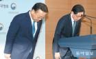 """박상기 법무장관 """"장자연-김학의 사건, 사회 특권층서 벌어져 국민 공분"""""""