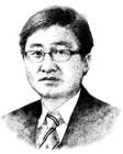 <시론>북한 聖地 백두산 vs 민족 靈山 백두산
