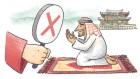 """<박현모의 세종이 펼친 '진짜 정치'>""""이슬람인과 풍속 마찰 걱정"""" 신하 건의에 설날 이슬람 의식 금지"""