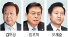 김병준 비대위 비틀대자… 당권 주자들 '잰걸음'