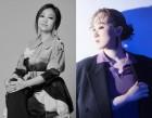 """선우정아, 박정현 신곡 'The End' 참여… """"박정현과 협업, '성공한 삶'이라 생각"""""""