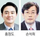 <인사>홍정도 중앙일보 발행인 손석희 JTBC 대표이사 外