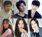김선호·이이경·문가영·안소희…'으라차차 와이키키' 시즌2 막강 라인업