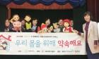 < Fifty+ >교단에서 무대로 옮겨와… 아이들과 '인생 2막'을 열다