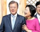 '유쾌한 정숙씨' 노래실력 새삼 화제… 김정숙 여사 5년전, 그녀앞에서 부른 노래는?