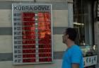 '터키발 충격'에 … 휘청거리는 글로벌 금융시장