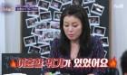 """홍지민이 이혼 위기 극복한 방법 """"아침밥 같이 먹었더니…"""""""