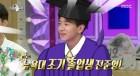 "MBC '실화탐사대' 전준영 PD, 뉴욕대 조기 졸업한 수재 ""엄친아 맞네"""