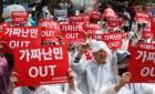 1년간 韓 체류 허용된 예멘인…주말 달군 난민 논란