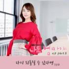 구윤회, SBS '나도 엄마야' OST곡 '다시 되돌릴 수 있다면' 음원 공개