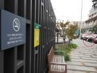 민족 대이동 '터미널'은…'담배와의 전쟁' 중