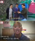 """""""잊지 않아 고마워"""" 혼혈가수 샌디 김의 영상편지에 설운도가 눈물 흘린 사연"""