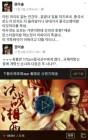 최홍만 TKO 패배에 권아솔이 '소환'된 이유는?