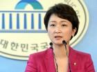 """이언주 """"김제동 연봉 7억· 김미화 남북철도위원장, 이게 화이트리스트"""""""