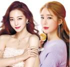 이유리·엄지원·한예슬·유인나… 수목 안방극장 '우먼파워' 거세다