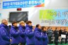 서울, 두 번째 올림픽 유치 도전