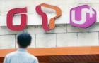이통3사 'MWC 2019'서 5G 신기술 진검승부 펼친다