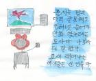 """""""못다 한 가족사랑 실천… '할빠는 멋지다' 인식 퍼졌으면"""""""