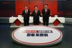 '박근혜 탄핵' 놓고 난타전 벌인 한국당 당권 주자들