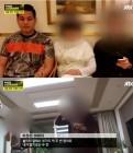 """""""부가티 타지도 못했다"""" 항변하며 이희진 감싼 부모, 오늘(20일) 발인"""