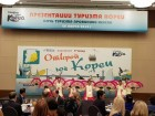 관광공사, 러시아 극동지역 관광객 경상 지역 집중 유치 캠페인 전개