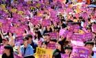 광복 73주년…'위안부 문제 해결' 대규모 집회 개최