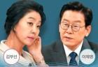"""경찰 출두 앞둔 김부선 """"더 이상 잃을 명예도 체면도 없다"""""""