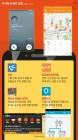 추석 때 급증하는 택배 사칭 스미싱… 앱으로 잡는다