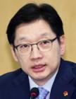 '댓글조작 공모 의혹' 김경수·드루킹 재판 병합 않기로