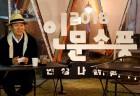강레오가 일일멘토…4번 열리는 '인문소풍'에 관심
