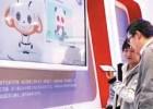 음성 인식해 학생의 언어 능력 평가… 중국서 AI 교사 등장