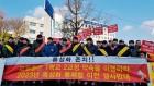 이용규·최진행 등 야구선수들, 서울교육청에 몰려가 구호 외친 까닭은