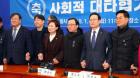택시카풀 사회적 대타협기구 공식 출범… 첫날부터 '삐걱'