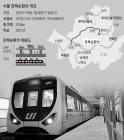 서울 내부순환로 땅 밑으로 '강북횡단 경전철' 건설 추진