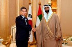 한·UAE 국방장관 회담, 국방·방산 협력 강화방안 논의