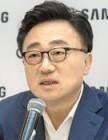 """""""세계 첫 5G 폴더블폰, 5월 한국에 출시"""""""