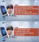윤 총경, 靑근무 때 최종훈·박한별과도 골프 회동