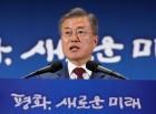 '2019 통일백서'...작년보다 '남북 대화' 기술 늘고 '北인권'은 줄어