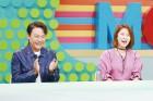 모던패밀리 | 배우 김지영, '댄싱머신' 시아버지와 차차차