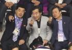 남북 고위급 인사들 총출동~ 아시안게임 여자농구