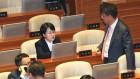 박선숙 등 11인 '9월 평양선언 지지 결의안' 발빠른 발의