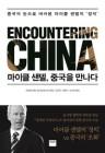 9월 21일 교양·출판 새 책