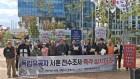 '역사 적폐 청산' 독립유공자 서훈 전수조사 촉구