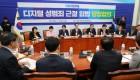 당·정, 불법 동영상 '신속 삭제 시스템' 구축한다