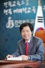 '인사개입 혐의' 전북교육감, 항소심서 벌금 1천만원